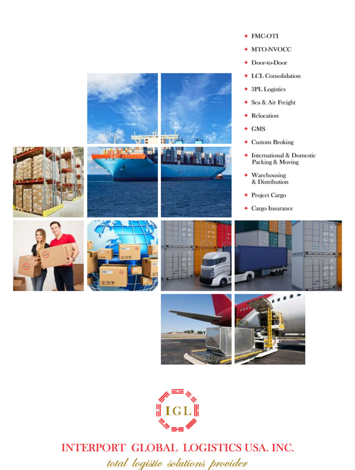 DOWNLOAD BROCHURE - :: INTERPORT GLOBAL LOGISTICS PVT  LTD  ::