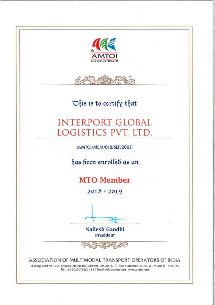 Certifications Interport Global Logistics Pvt Ltd